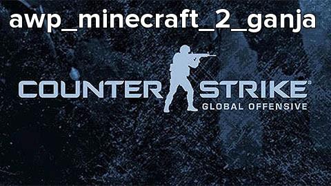 awp_minecraft_2_ganja